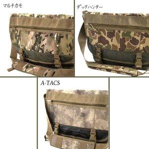 米軍防水布使用ポリエステルキャンパスメッセンジャーバック BS124YN マルチカモ 【レプリカ】